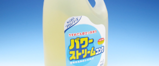 洗剤・固形燃料