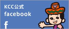 株式会社KCC