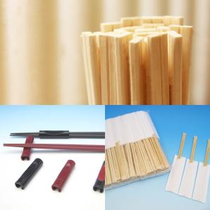 割り箸・リデュース箸・箸袋